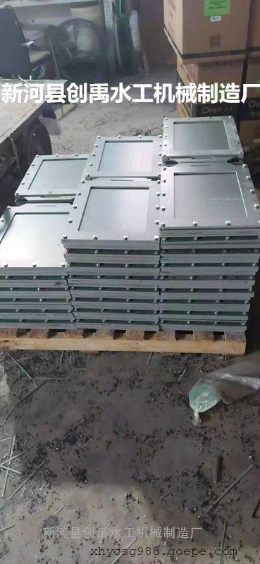 污泥调节池排水管道轻质树脂合成拍门、玻璃钢拍门、铸铁拍门