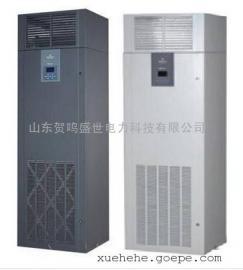 艾默生DME05MOP5(带加热室内机 )维谛Vertiv