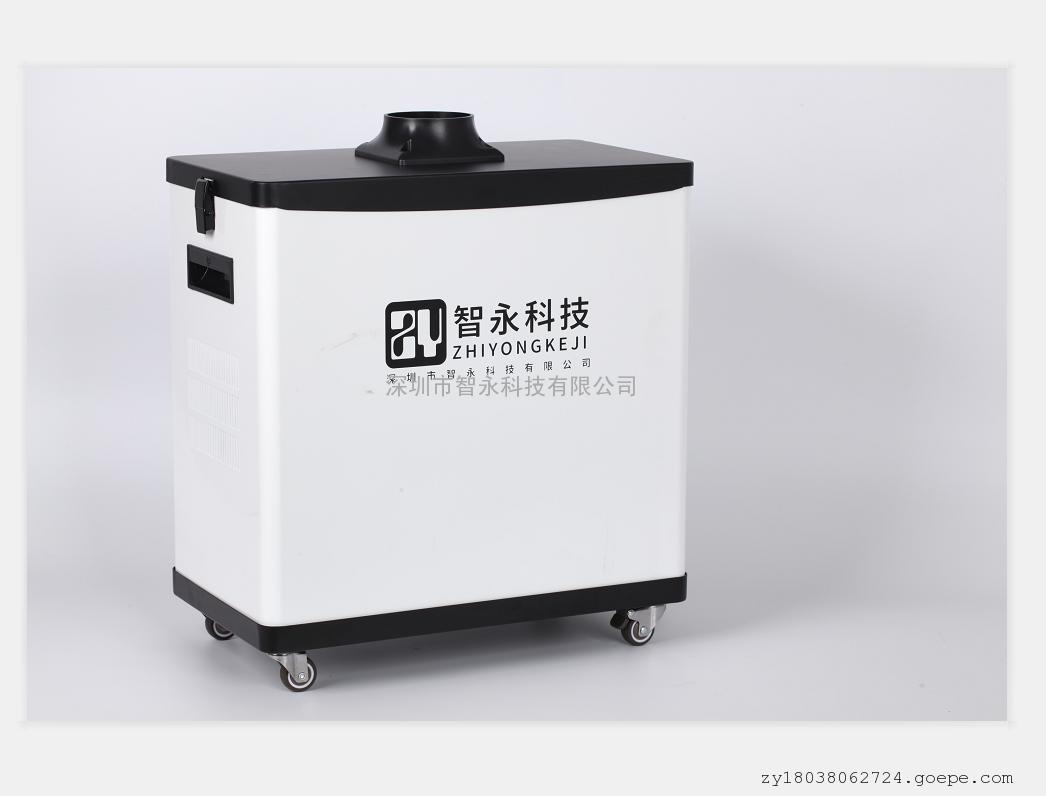 移动式焊烟除味净化器焊接烟雾烟尘净化器