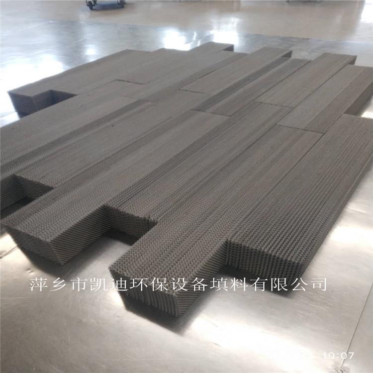 金属填料车间生产CY700型金属丝网波纹填料碳钢黑丝网规整填料