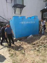 5吨一体化生活污水处理设备经销商