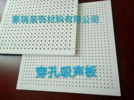豪瑞硅酸钙复合板板具有很好隔热吸声效果
