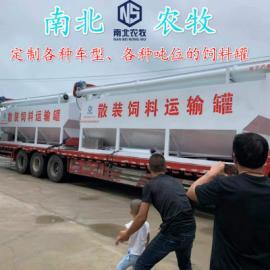 一种植业 饲料业 养殖业专用的散装饲料运输罐车价钱