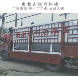 买散装饲料运输罐 找辉腾农牧有限公司工厂