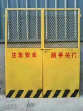 晟护实体卖现货大板电梯门 蓝色大板电梯门 蓝色大板电梯门