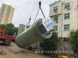 雨水泵站直径1600mm智能一体化雨水预制泵站制造厂