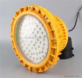 FGV1207-150w大功率LED防爆照明��