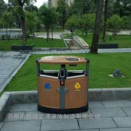 户外分类垃圾桶-环卫垃圾桶-垃圾桶生产厂-户外分类果皮箱