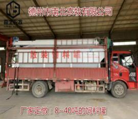 散装饲料罐车 猪场用的散装饲料罐车 养殖储料罐车