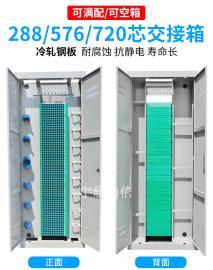 720芯ODF光纤配线架