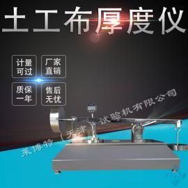 土工布厚度�x-校����- SL/T235