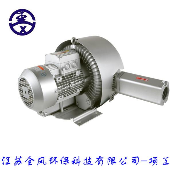 全风漩涡式气泵