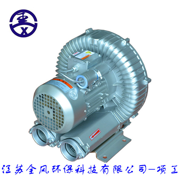 豆制品设备专用漩涡真空泵
