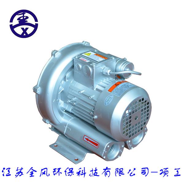 9KW震动刀吸附真空泵