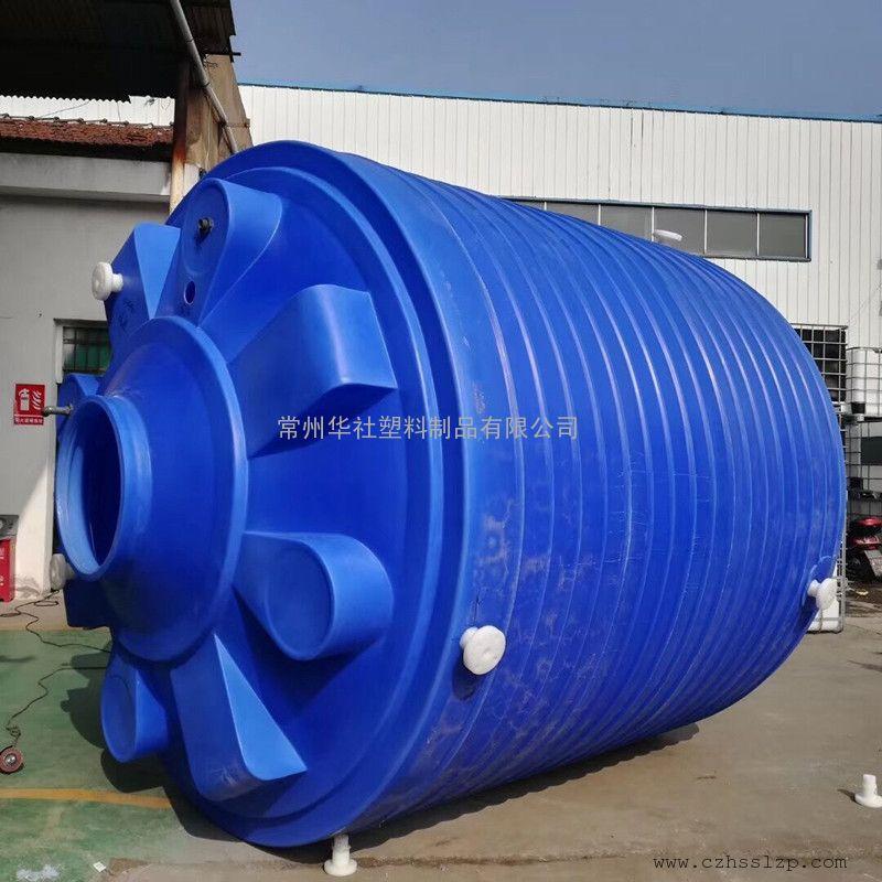 华社*污水处理水箱抗紫外线抗老化储罐无渗透无缝隙塑料水塔25T