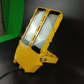 150w加油站LED防爆灯/BFC8115-支架式LED防爆泛光灯