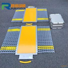 流动治超便携式汽车衡/60吨电子称重仪