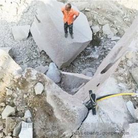 免爆液压撑劈石机可靠井桩开挖劈裂机