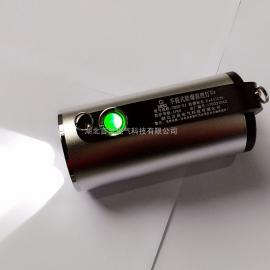 IP68隔爆型手提�翡X合金尾部�t色信�功能言泉���BXZ710