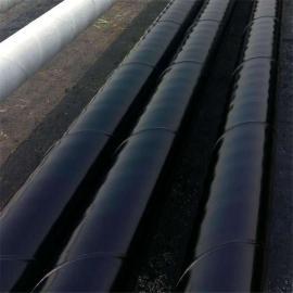 管道外壁防腐环氧煤沥青漆 双组份环氧煤沥青防腐漆
