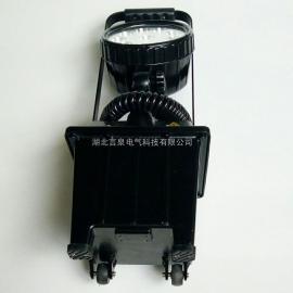 BHL811-30W底部带铁轨轮防爆应急工作灯