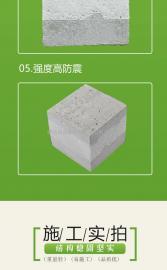 120厚轻质隔墙板 ASA保温复合板 装配式外墙保温板