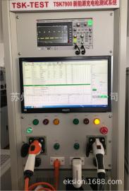 电动车充电宝测试系统