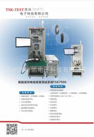 模式二功能测试仪