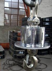 耐高温10吨电子行车吊秤,冶金耐高温吊钩秤