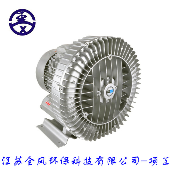 11KW双叶轮漩涡高压风机