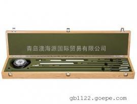 A-1007-0056检测规组件 雷尼绍MCG2三坐标测量机用
