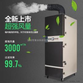 激光切割布料去烟除味净化设备无耗材烟雾异味处理器D150智永科技