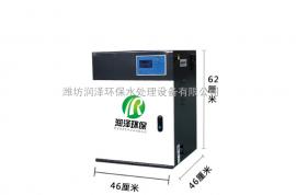 10g水处理臭氧�l生器 冷库食品厂车间杀菌水厂水处理臭氧消毒�C