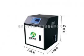 农村安全饮用水消毒设备 *的臭氧发生器生产