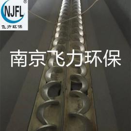 管式螺旋输送机WLS型