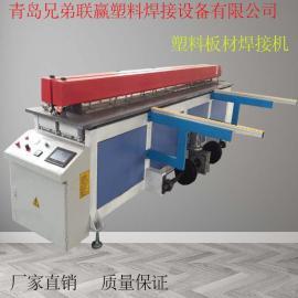 塑料板材碰焊�CXD-3000兄弟�C械以��力求�l展