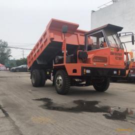 矿用低矮型四不像车 矿用低矮型自卸车