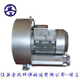 纺织机械吹干漩涡气泵