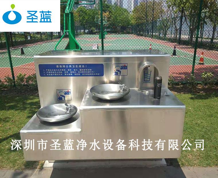 单边高低双盆一龙头饮水台 广场户外饮水台 公共直饮水机