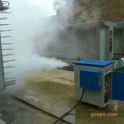 混凝土蒸汽养护机豫工燃油蒸汽养护器桥梁养护高压蒸汽养生机