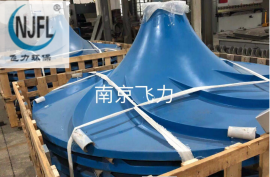 混合污水处理设备双曲面搅拌机