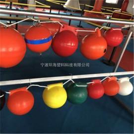 PE管道浮体夹管浮体拦污 警示浮球 塑料浮球