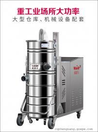 造纸厂用吸尘器 永川380V大功率工业吸尘器