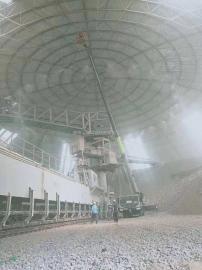 喷雾降尘设备 料场喷雾降尘装置