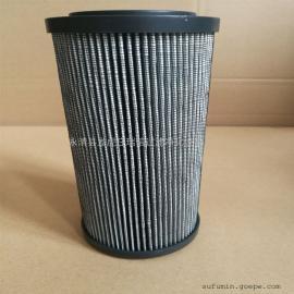力士乐R902603004液压油滤芯进口过滤材料