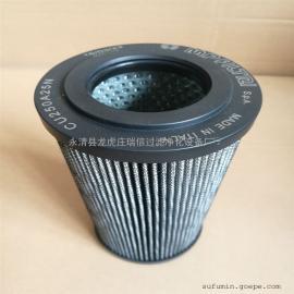 力士乐R928005818液压油滤芯进口过滤材料滤芯