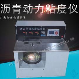 真空减压毛细管粘度计-检定标准-技术指标