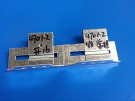 470滑�硬输�瓦支架暗扣支架