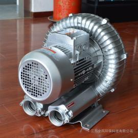 5.5KW高压风机 真空上料机漩涡风机