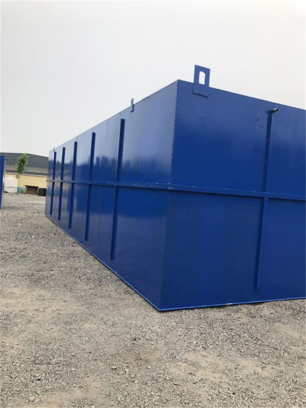 MBR一体化生活污水处理设备